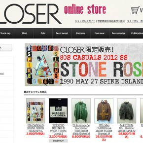 CLOSER online store has Opened!