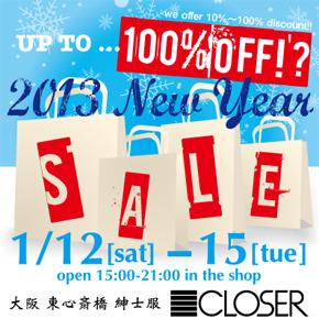 """最大""""100%""""OFF!! 東心斎橋『CLOSERショップ限定 """"NEW YEAR SALE""""』1/12[sat] - 1/15[tue] 15:00-21:00"""